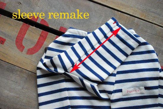 Tシャツ・カットソー(袖直しカットのみ)