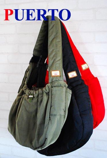 ナイロンキャリーバッグ(3色)