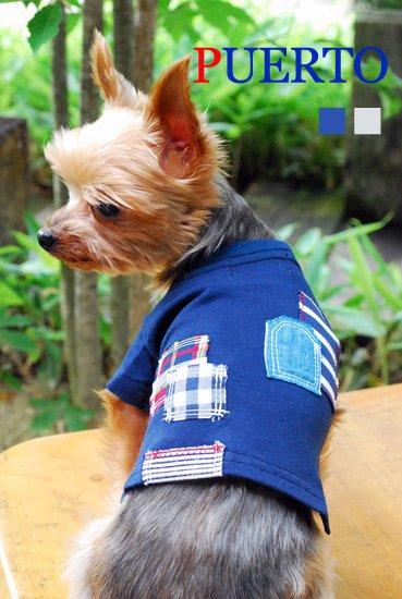 アップリケTシャツ(2色)