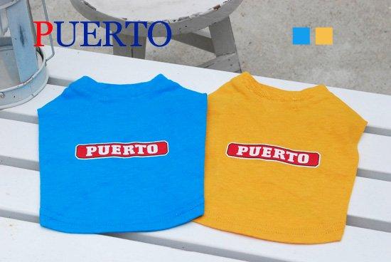 プエルトTシャツ(2色)