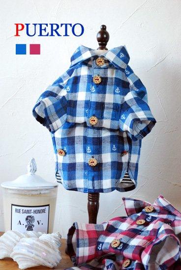 Wガーゼマリン半袖シャツ(2色)