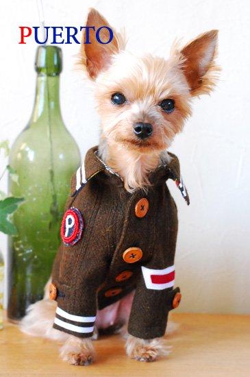 ブラウンPコート