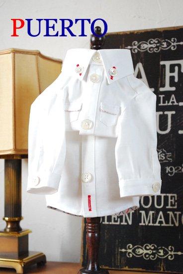 トリコホワイト長袖シャツ