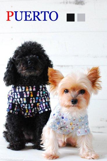 DOG Tシャツ(2色)