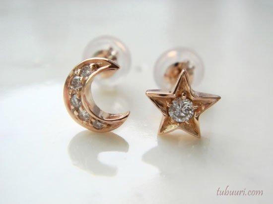 一点もの!天然ホワイトダイヤモンド K18PGピアスピアス(三日月と星)約0.1ct【1ペア32,800円】NO.34