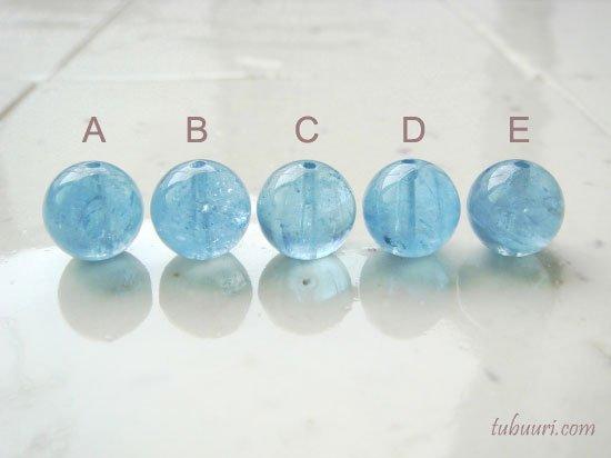 濃い青!アクアマリン・丸玉・約10.5~10.6mm【A~E:1粒4,280~5,700円】