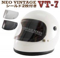 VT-7 フルフェイスヘルメット シールド2枚SET (クリア・スモークシールド付き) 【ホワイト】SG規格