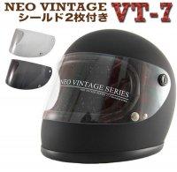 VT-7 フルフェイスヘルメット シールド2枚SET (クリア・スモークシールド付き) 【マットブラック】SG規格