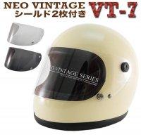 VT-7 フルフェイスヘルメット シールド2枚SET (クリア・スモークシールド付き) 【アイボリー】SG規格