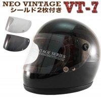 VT-7 フルフェイスヘルメット シールド2枚SET (クリア・スモークシールド付き) 【ブラック】SG規格