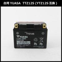 【保証書付き】送料無料 台湾YUASAバッテリー TTZ12S (YTZ12S互換) フォルツァ / シルバーウイング400