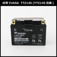 【保証書付き】送料無料 台湾YUASAバッテリー TTZ14S (YTZ14S互換) CB 1300 SUPER FOUR