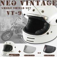 送料無料 フルフェイスヘルメット シールド2枚SET (クリア・スモークシールド付き) 【ホワイト】SG規格 全排気量適合