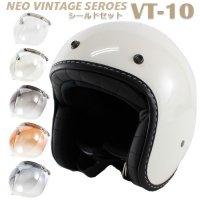 送料無料 フリップアップバブルシールドセット  ジェットヘルメット(ホワイト) 選べるシールド 全5色 PSC/SG規格適合/全排気量対象商品