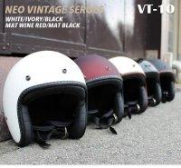 送料無料 NEO VINTAGE VT-10 スモールジェットヘルメット 全5カラー  PSC/SG規格適合/全排気量対象商品