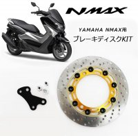 Seven Speed製 YAMAHA NMAX用 245mm ブレーキディスクKIT (ゴールド) ディスクローター<img class='new_mark_img2' src='//img.shop-pro.jp/img/new/icons29.gif' style='border:none;display:inline;margin:0px;padding:0px;width:auto;' />