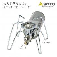 送料無料 レギュレーターストーブ ST-310 外気温25℃〜5℃の環境下でも常に一定の火力を発揮します。