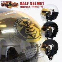 ダムトラックス バブルビーハーフ 全3色 (DAMMTRAX BUBBLE BEE HALF) 男女兼用 バイクヘルメット
