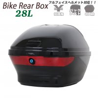 【汎用】バイク用 スモークレンズ付き リアボックス (28L) フルフェイス 収納 トップケース アタッチメント