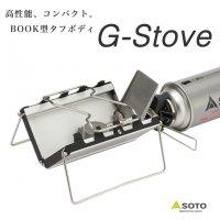 新富士バーナー(SOTO)  Gストーブ ST-320 ガスバーナー シングルバーナー キャンプ アウトドア バーベキュー BBQ