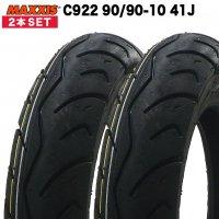 【2本SET】MAXXIS製 C922 90/90-10  (YAMAHA VINO/JOG純正採用) 前後タイヤセット
