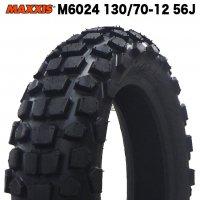 MAXXIS製 M6024 130/70-12 56J (オフロード&ダートタイヤ)