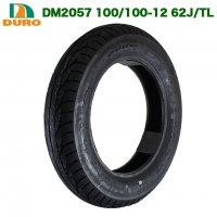 DURO製タイヤ DM2057 100/100-12 62J/TL ジャイロキャノピー フュージョン フロントタイヤ チューブレス