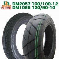 2本セット DURO製タイヤ前後セット HONDA フュージョン DM2057 100/100-12 62J/TL& DM1055 120/90-10 56J TL