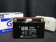 【保証書付き】 台湾GSバッテリー GT7B-BS (充電済)