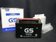 【保証書付き】台湾GSバッテリー GTX9-BS