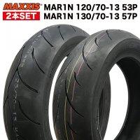 2本セット MAXXIS製 MA-R1N  120/70-13 53P & 130/70-13 57P マジェスティS / SMAX 純正採用タイヤ 前後セット マクザム