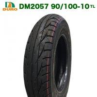 DURO製タイヤ DM2057 90/100-10 TL ジャイロX フロント等 フロントタイヤ 交換タイヤ バイクタイヤ