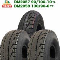 3本セット DUROタイヤ ホンダ 2サイクル ジャイロ X 用 前後タイヤセット DM2057 90/100-10 / DM2058 130/90-6 53J