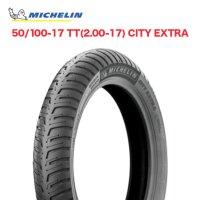 MICHELIN製 CITY PRO 50/100-17 TT(2.00-17) Piaggio ciao ピアジオチャオ等 前後タイヤ ミシュラン モペット