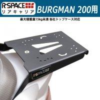 R-SPACE リアキャリア スズキ バーグマン200用 最大積載重量15kg 各社トップケース対応