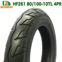 ダンロップ OEM DURO製タイヤ(HF261) 80/100-10TL