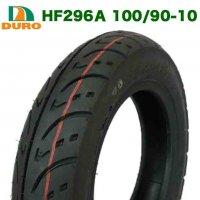 ダンロップ OEM DURO製タイヤ (HF296A) 100/90-10 TL