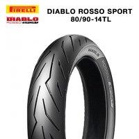 PIRELLI製 DIABLO ROSSO SPORT 80/90-14 TL スーパーカブ110 / WAVE110 / WAVE125 タイヤ