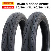 2本セット PIRELLI製 DIABLO ROSSO SPORT 70/90-14 TL & 80/90-14 TL スーパーカブ110 / WAVE110 / WAVE125 タイヤ