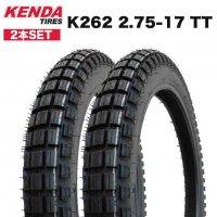 2本セット KENDA製 2.75-17 TT ビンテージタイヤ ブロックタイヤ ハンターカブ CT125 クロスカブ110 ハンカブ CUB リアタイヤ フロントタイヤ ブロックタイヤ ケンダ