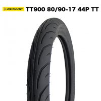 DUNLOP製 TT900 80/90-17 44P TT /ハンターカブCT125 クロスカブ110 リトルカブ等に チューブタイプ 新品 タイヤ 交換