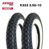 2本セット KENDA製 K333 3.50-10 4PR 51J TT ホワイトリボン チューブタイヤ モンキー VESPA/ヴェスパ/ベスパ