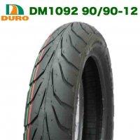 【ダンロップ OEM】DURO製 DM1092 90/90−12 54L YAMAHA GEAR50 ギア ベンリィ リード スペイシー100 フロントタイヤ