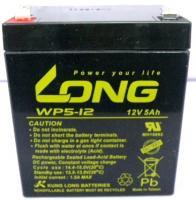 180日補償付き UPS・無停電電源装置・蓄電器用バッテリー完全密封型鉛蓄電池(12V5Ah)WP5-12
