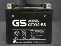 ☆180日補償付き☆ 台湾GSバッテリー GTX12-BS