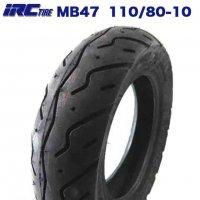 IRC製タイヤ MB47 110/80-10 58J HODNA ベンリィ110 ベンリィ110プロ キャビーナ50 キャビーナ90 リアタイヤ