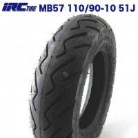 IRC製タイヤ MB57 110/90-10 51J 純正採用 YAMAHA GEAR HONDA フリーウェイ ベンリィ リアタイヤ フロントタイヤ