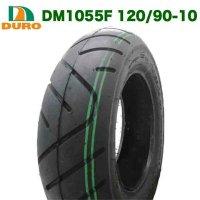 DURO製タイヤ DM1055F 120/90-10 56J TL ダンロップOEM 50CC ZOOMER ズーマー フュージョン BW'S100 VOX50 VOXデラックス
