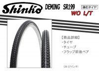 SHINKO製タイヤ DEMING SR199 WO L/T 強化タイヤ