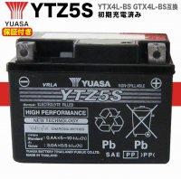【保証書付き】YUASA YTZ5S (液入充電済) バッテリー HONDA GROM / MSX125純正採用 GTZ5S / YTX4L-BS / GTX4L-BS等